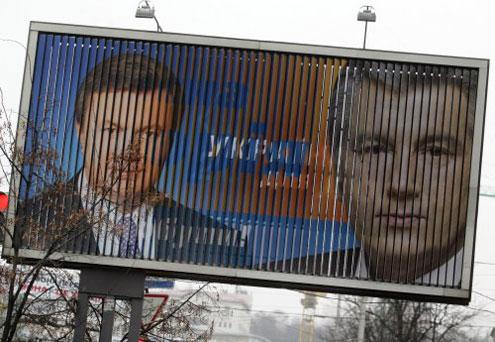 Перспективы будущих кандидатов в Президенты Украины