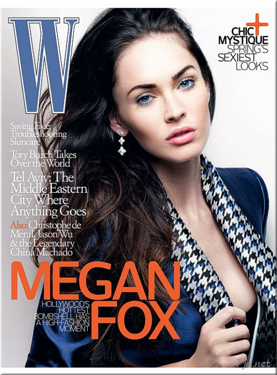 Меган Фокс разоткровенничалась в интервью изданию W