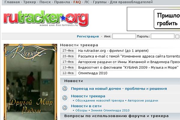 X-Torrents org | ВКонтакте