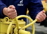Что Россия хочет от Украины за меньшую цену на газ
