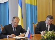 МИД Украины и России