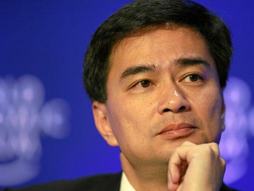 Премьер таиланда решит или выдавать