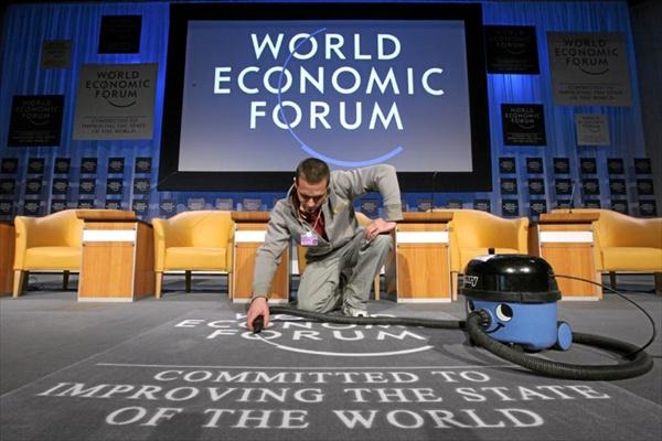 Международный экономический форум в Трускавце