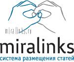 Продвижение сайта без боязни санкций со стороны поисковых систем