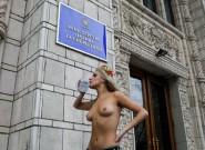 Официальный сайт организации Femen взломан и заблокирован