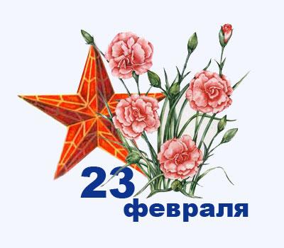http://7ja.net/wp-content/uploads/2011/02/23.jpg