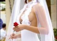 Свадьба 66