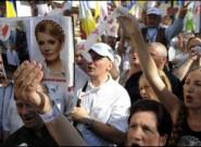 Суд снова просят отменить арест Тимошенко