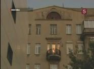 Оценка квартиры в Агентстве недвижимости