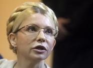 Тимошенко - самая большая проблема на пути Украины в ЕС