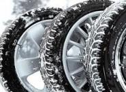 Не ждите снега - «переобуйте» автомобиль в зимнюю резину