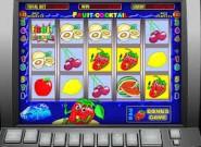 Игровые автоматы изменят вашу жизнь