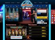 Азартные развлечения от клуба Фараон