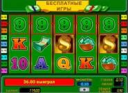 Игровые автоматы Вулкан в демо режиме