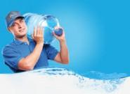 Доставка воды – удобная услуга