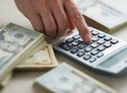 Экспресс кредит решит ваши финансовые проблемы
