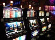 Ваши азартные шансы