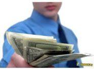 Выгодное кредитование может решить многие проблемы