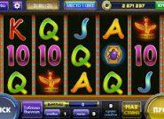 Вулкан Платинум – азарт высшей категории