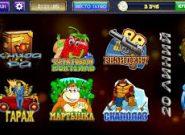 Регистрация на азартной платформе