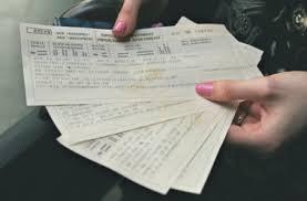 Покупаем билета на поезд через Интернет