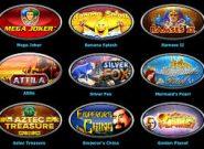 Бонусы на популярных игральных слот автоматах на азартном портале Азиноказино