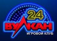 Правда ли что вулкан Россия лучшее казино на территории СНГ?