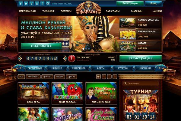 Gamblingking - Обзоры казино, рейтинги, бонусные