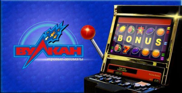 Игровые автоматы не теряют в популярности