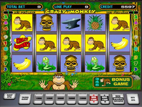 Зачем скачивать азартные игры?