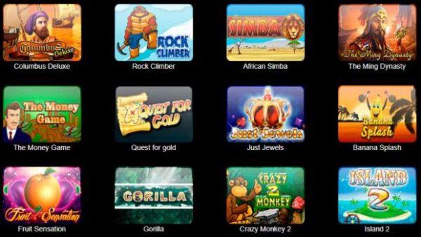 Для любителей азартных игр предлагаем онлайн клуб Vulkan