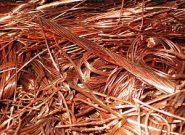 Сервис metallprace предоставлет только самый качественный товар