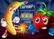 Чем интересны турниры в казино