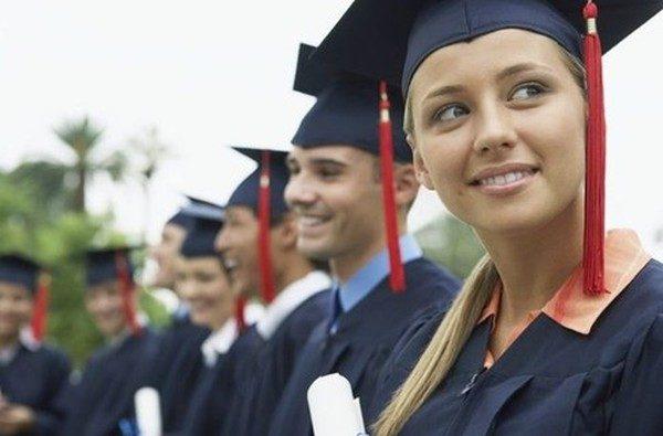 Преимущества для студентов обучения в Чехии