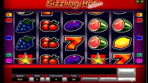 Отрываемся на выходные в онлайн казино Вулкан