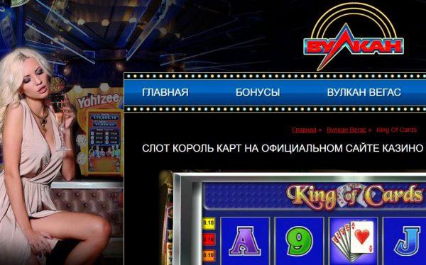 Какие игровые автоматы выбрать для релакса