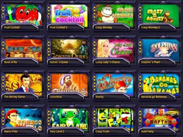 Демо-версии игровых автоматов – отличный вариант проведения досуга