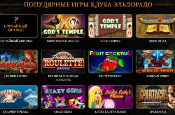 На выходные отправляемся в интернет-казино Vulkan