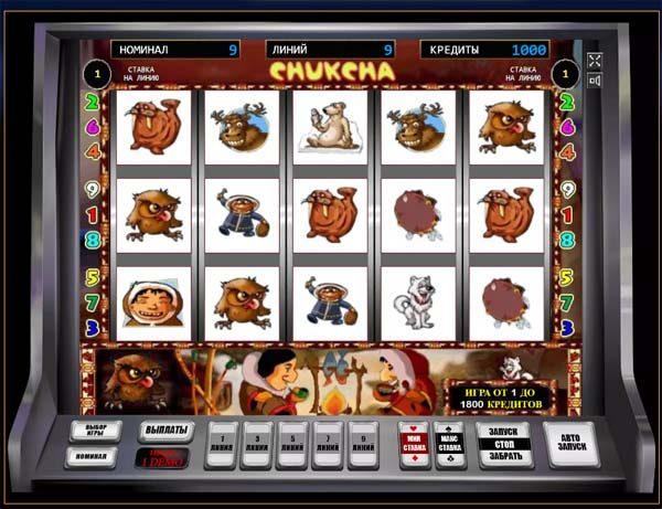 Игровые автоматы в онлайн-казино: какой слот выбрать?