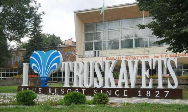 В Трускавце запланировали построить огромный аквапарк