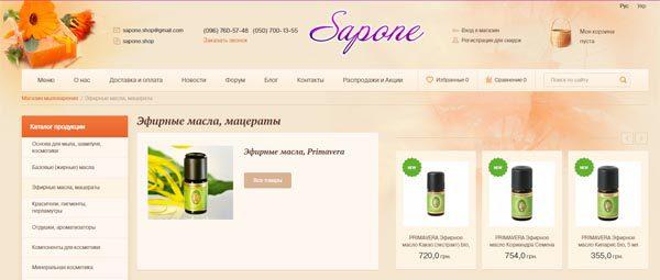 Эфирное масло купить в Украине теперь можно в интернете
