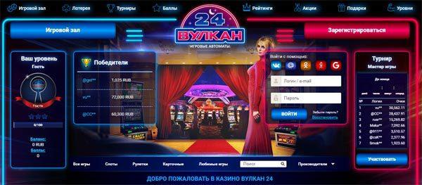 Официальный сайт Вулкан24