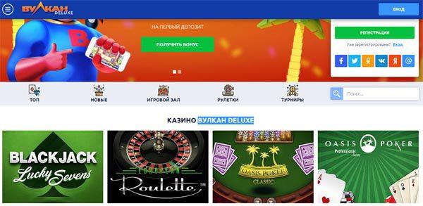 Какие новинки предлагают онлайн казино