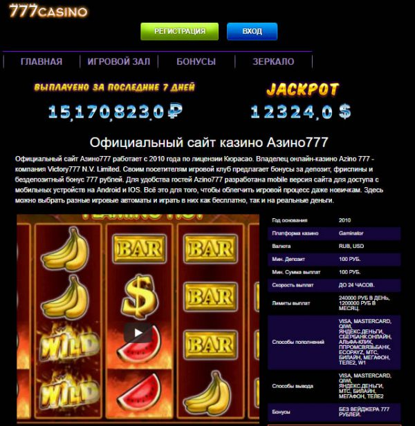 Игра black jack 21 episode