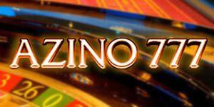 Azino777 открыто для всех азартных 24 часа в сутки