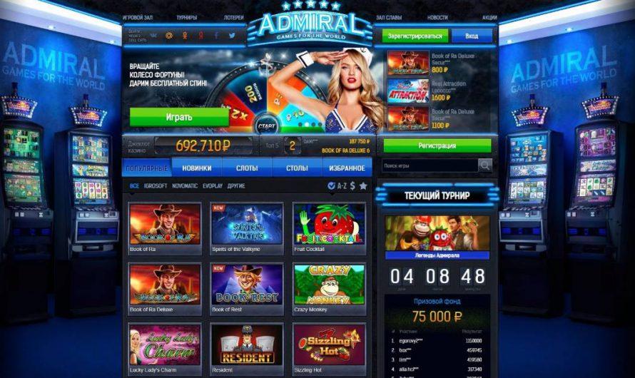 Можно ли реально выиграть в казино онлайн
