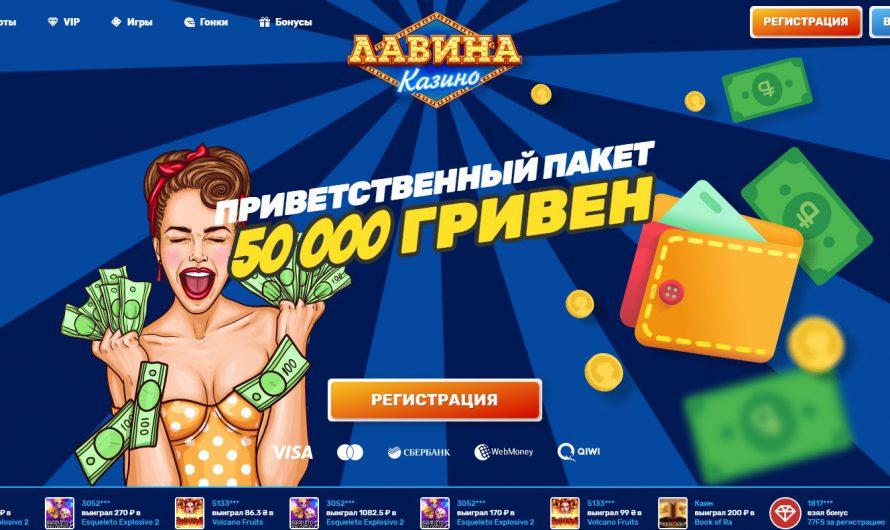 Какие бывают азартные игры в онлайн-казино