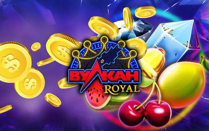 Самые популярные слоты в казино Вулкан Рояль