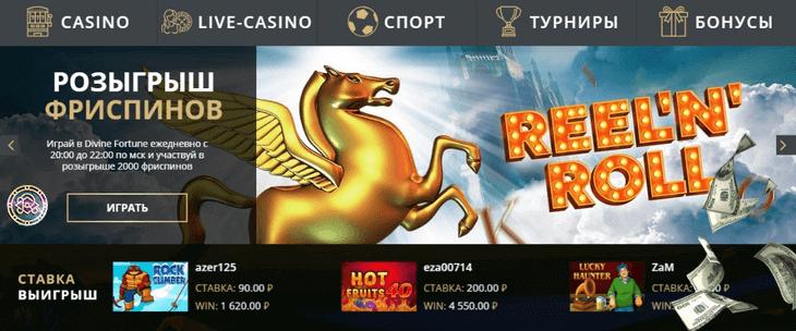 Онлайн казино Риобет приглашает азартных испытать свою удачу